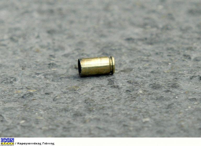 Πυροβόλησε 6 φορές μέσα στο σπίτι | Newsit.gr