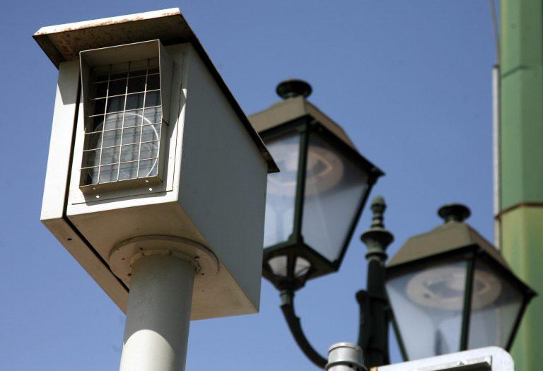 «Truman Show» στη Μελβούρνη | Newsit.gr