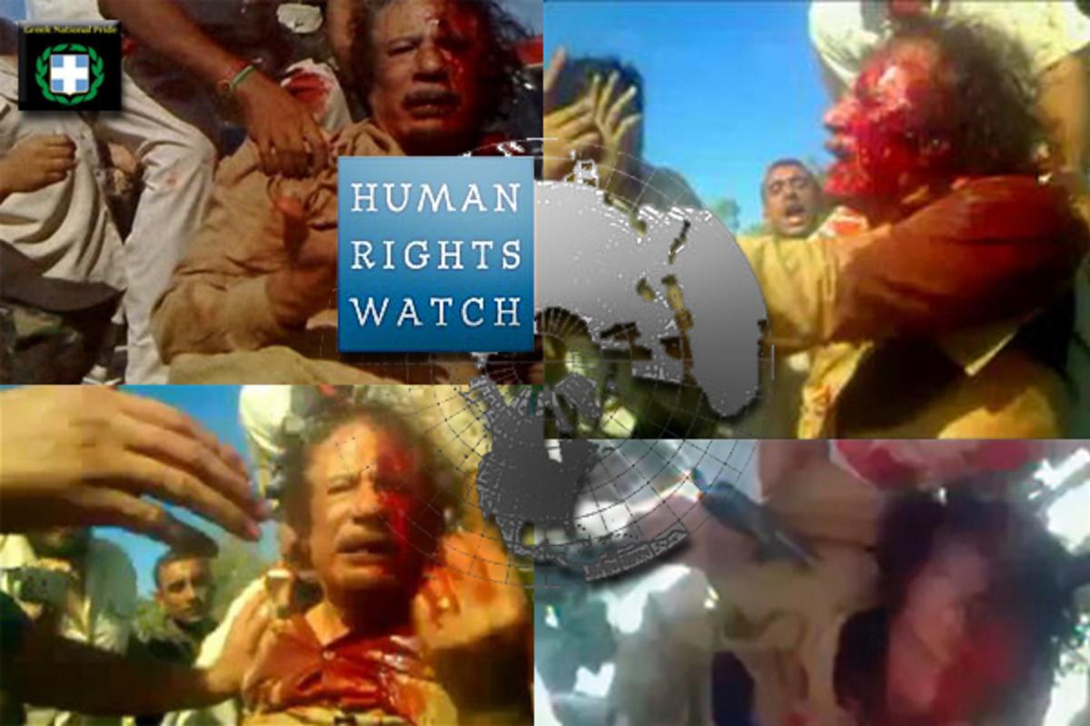 Κι άλλος Λίβυος που λίντσαρε το Καντάφι,νεκρός! Μυστήριο ή τυχαίο γεγονός; | Newsit.gr
