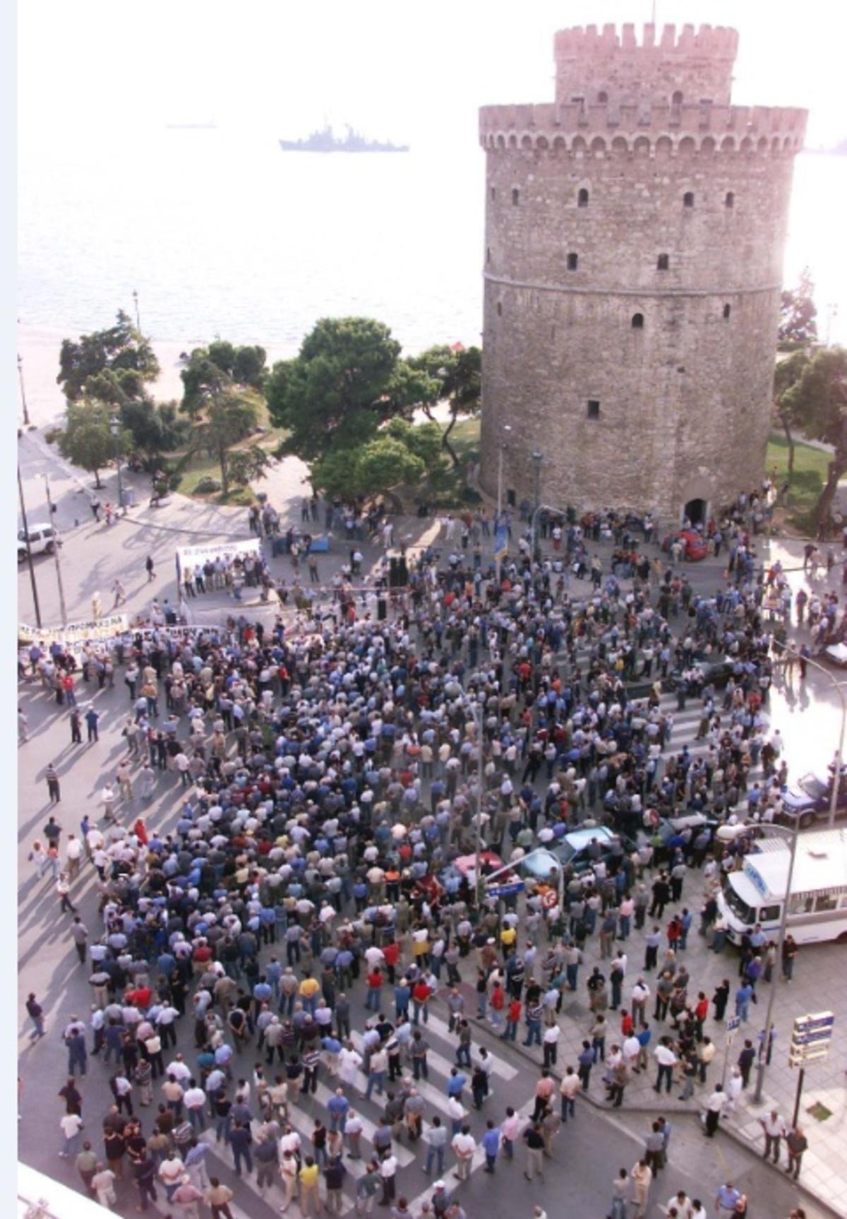 Θεσσαλονίκη: Συλλαλητήριο αγροτών και κτηνοτρόφων | Newsit.gr