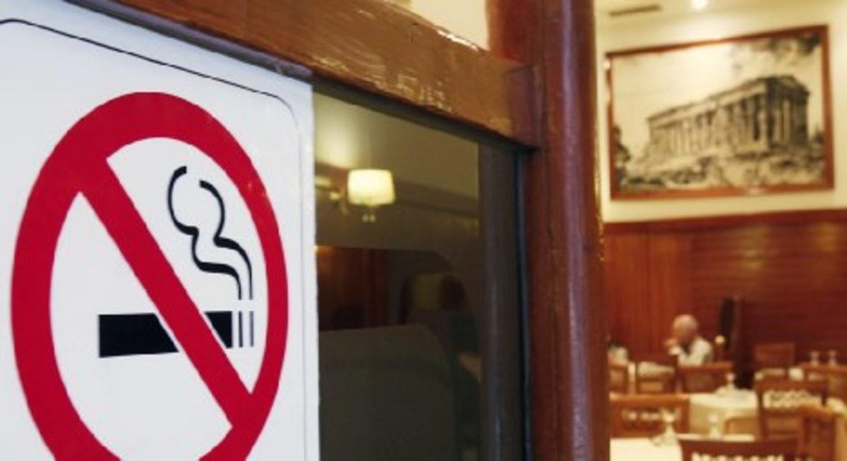 Από σήμερα ισχύει ο πιο αυστηρός αντικαπνιστικός νόμος σε όλη την Ευρώπη | Newsit.gr
