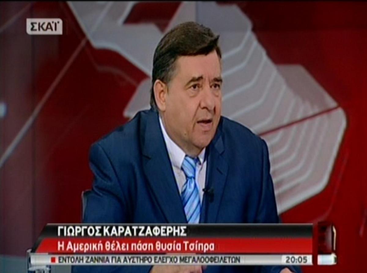 Καρατζαφέρης: «Ηξερα ότι με τον Παπαδήμο θυσίαζα το κόμμα μου» | Newsit.gr