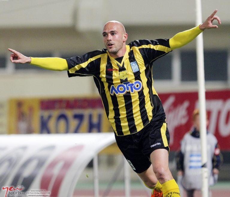 Ανακοίνωσε για τρία χρόνια τον Κατσικοκέρη η ΑΕΚ | Newsit.gr