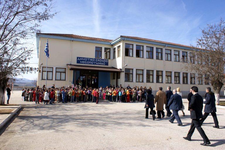 Καστοριά: Λουκέτα στα σχολεία βάζουν οι δήμαρχοι   Newsit.gr