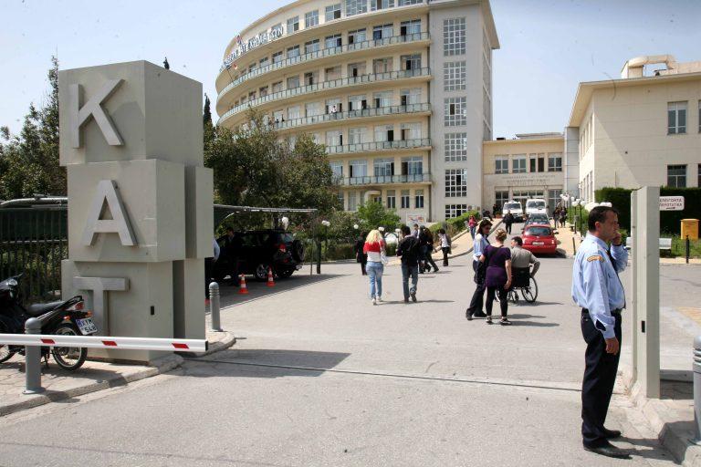 25 μεγάλα νοσοκομεία γίνονται από σήμερα ολοήμερα-Δείτε τη λίστα | Newsit.gr