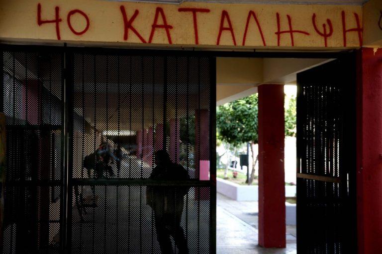 Κατάληψη σε τουλάχιστον 100 σχολεία! – Υπ. Παιδείας: «Κάνετε καταλήψεις; Θα κάνετε σχολείο και το Σάββατο και τις αργίες!» | Newsit.gr