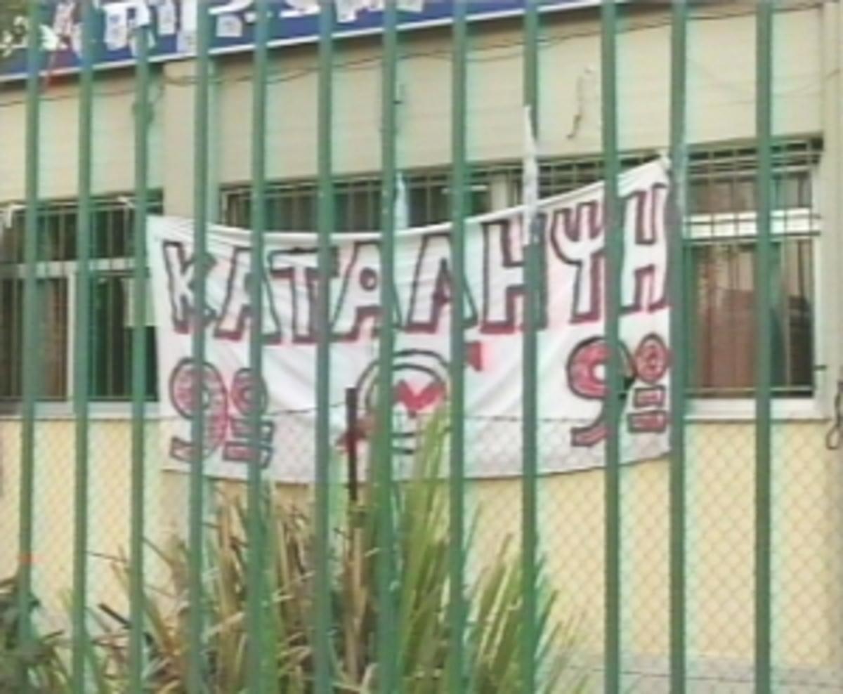 «Εποχιακές» καταλήψεις Σχολείων και στην Κρήτη | Newsit.gr