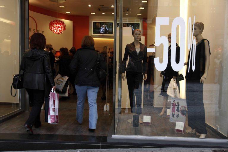Νάουσα: Για ψώνια με πλαστά χαρτονομίσματα! | Newsit.gr
