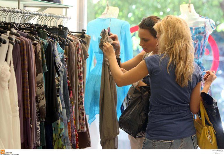 Έμποροι Πειραιά: δεν θα αυξήσουμε τα προϊόντα | Newsit.gr