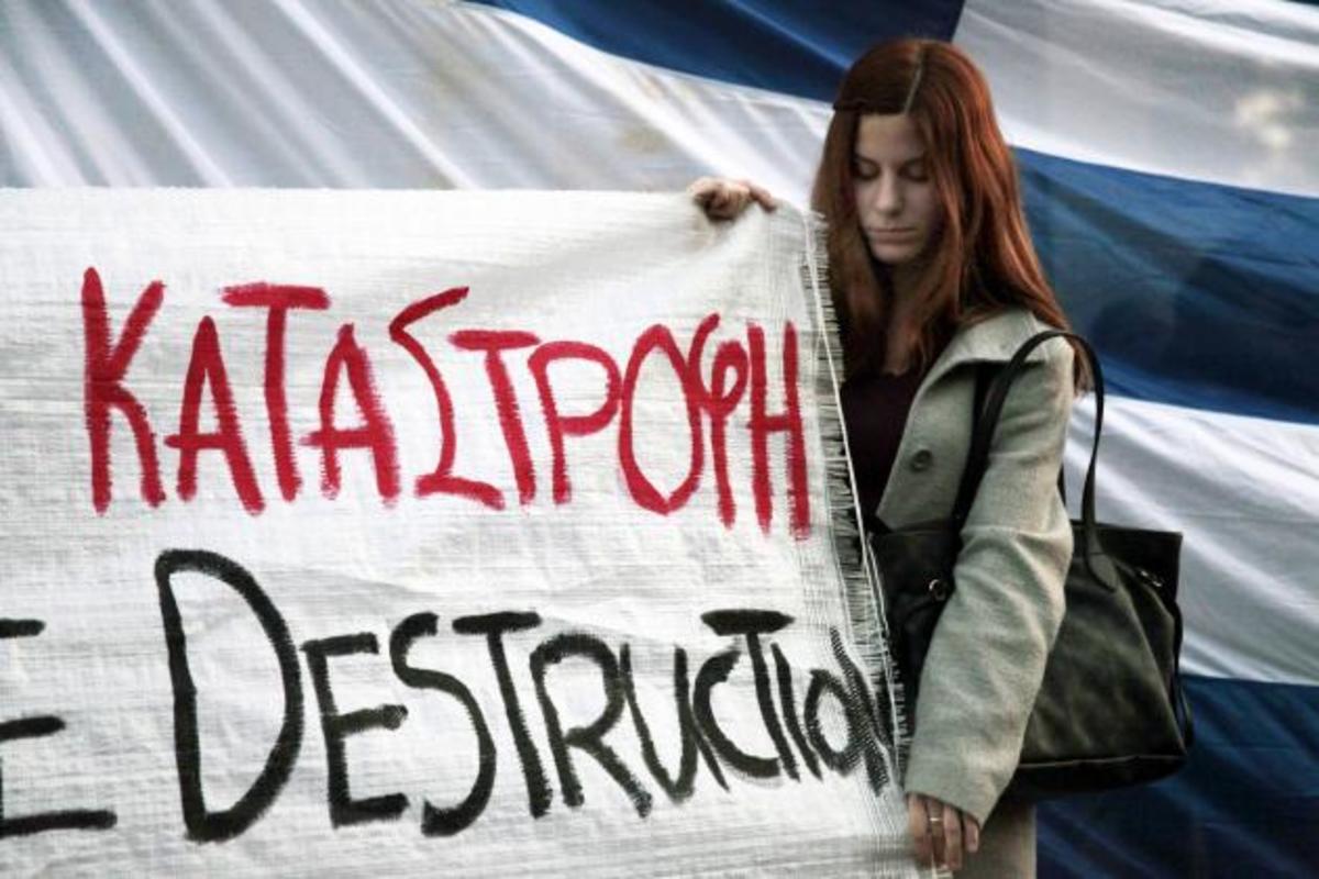 Κύπρος: απέφυγε την «άτακτη» χρεοκοπία, αλλά όχι τον όλεθρο – Τα έδωσαν όλα! | Newsit.gr