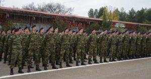Κατάταξη Στρατού Ξηράς 2017 για τους στρατεύσιμους της Β' ΕΣΣΟ – Τι χρειάζεται