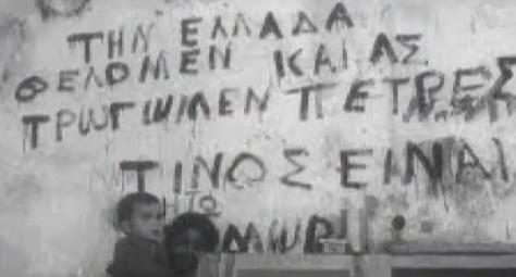 Τι είχε παραδεχτεί ακόμη και ο Χίτλερ για τους Έλληνες – Δείτε το βίντεο | Newsit.gr