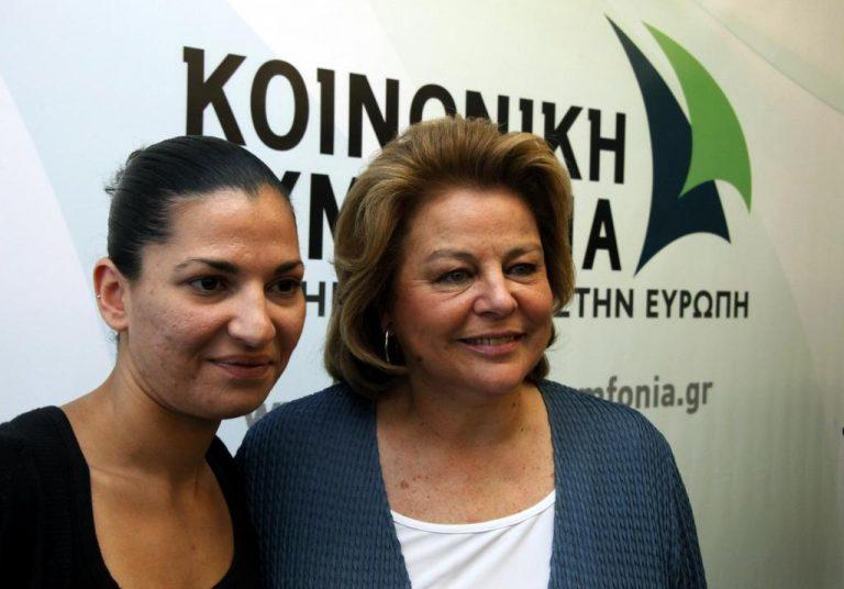 Παγκόσμια πρωταθλήτρια του Πόλο επικεφαλής στο Επικρατείας της Κοινωνική Συμφωνία | Newsit.gr