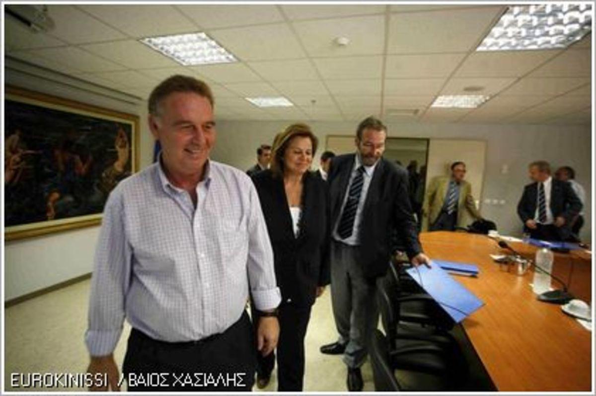 ΟΛΠ: Παράθυρο διαλόγου από Κατσέλη | Newsit.gr