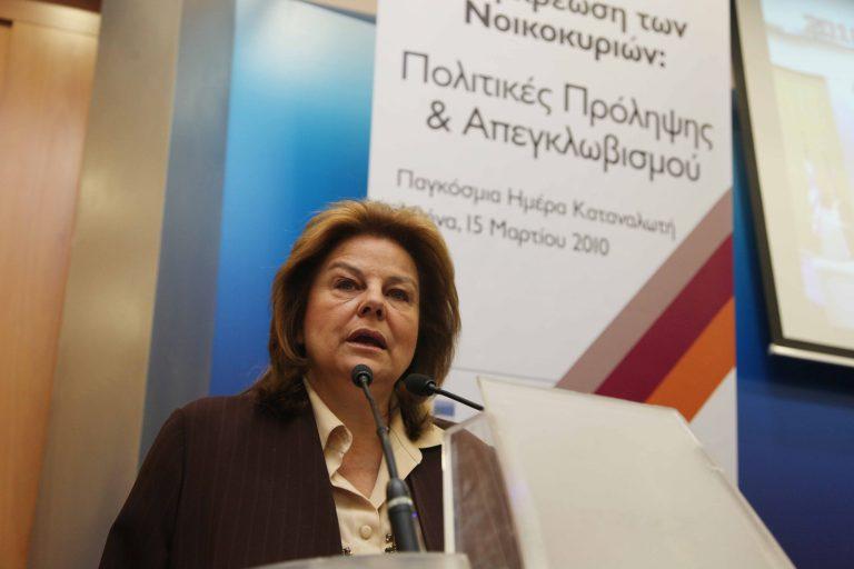 Μέτρα για την υπερχρέωση των νοικοκυριών | Newsit.gr
