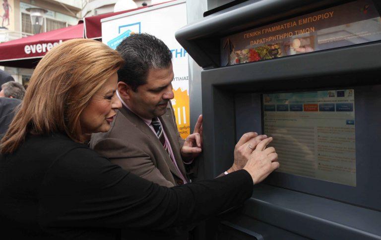 Προνομιακά δάνεια μέσω ΤΕΜΠΜΕ για επιχειρήσεις   Newsit.gr