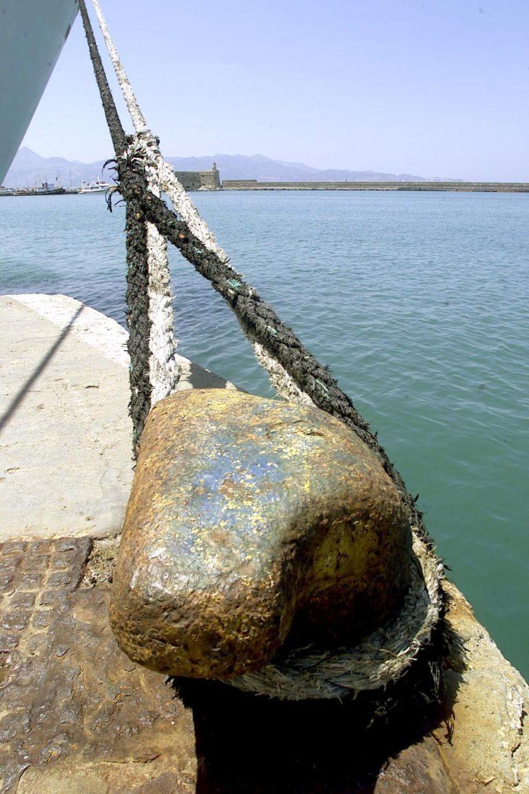 Μήλος: Τραυματίστηκε ναύτης στο λιμάνι | Newsit.gr