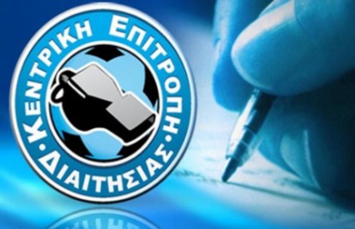 Παρέμβαση εισαγγελέα στην Κεντρική Επιτροπή Διαιτησίας! | Newsit.gr