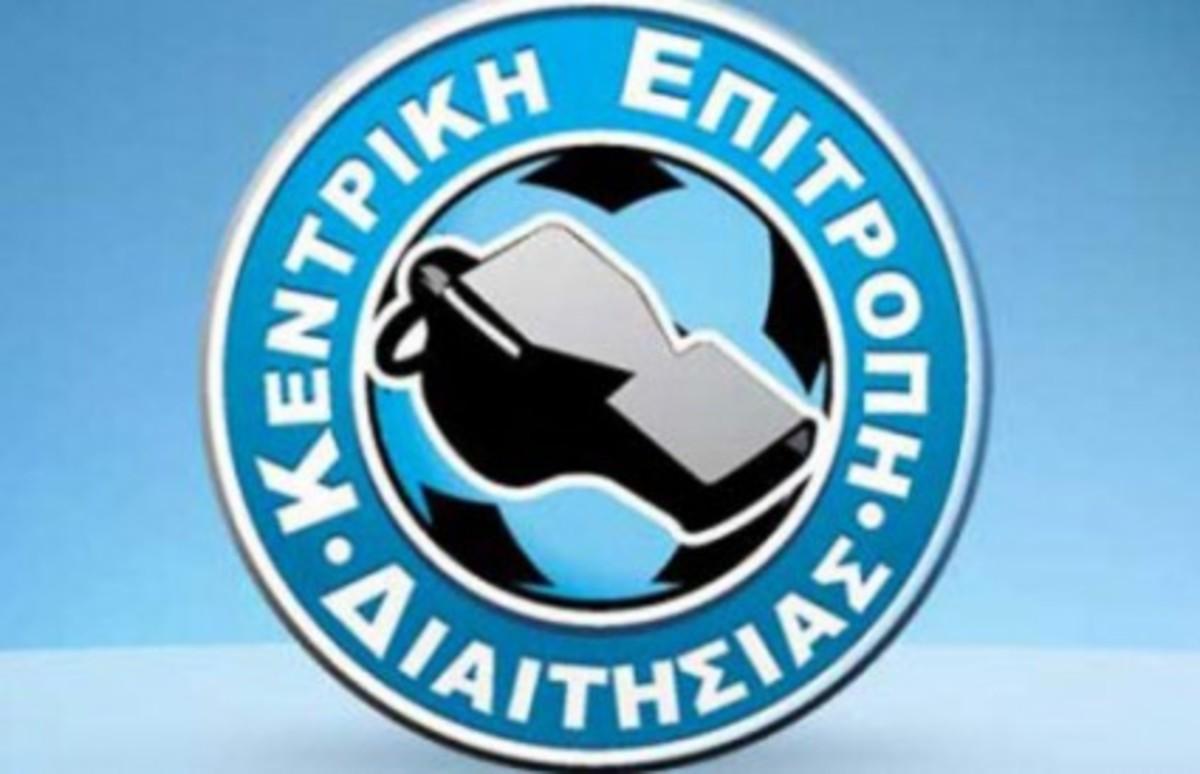 Παραιτήθηκε για τους «στημένους» πίνακες διαιτητών ο Σάββας   Newsit.gr