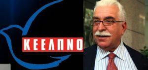 Το ΣτΕ δικαίωσε τον Αθανάσιο Γιαννόπουλο – Άκυρες οι αποφάσεις για απομάκρυνσή του από το ΚΕΕΛΠΝΟ