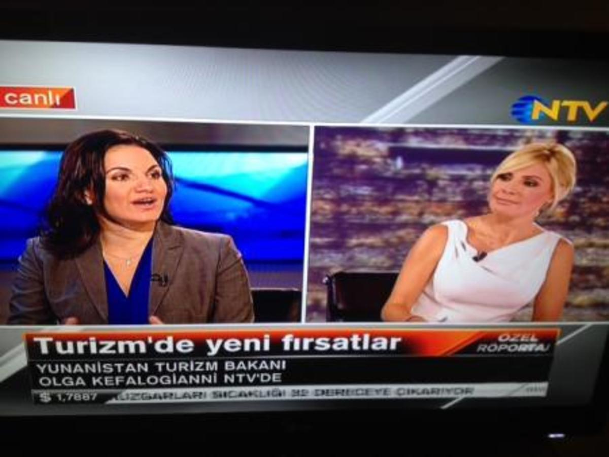 H Oλγα Κεφαλογιάννη στην τουρκική τηλεόραση | Newsit.gr