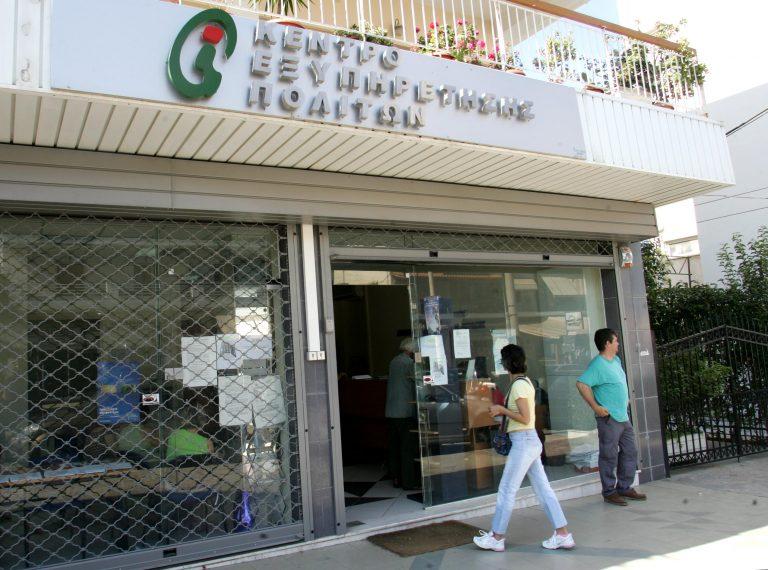 Ίδρυση επιχείρησης σε μόνο μία μέρα ! | Newsit.gr