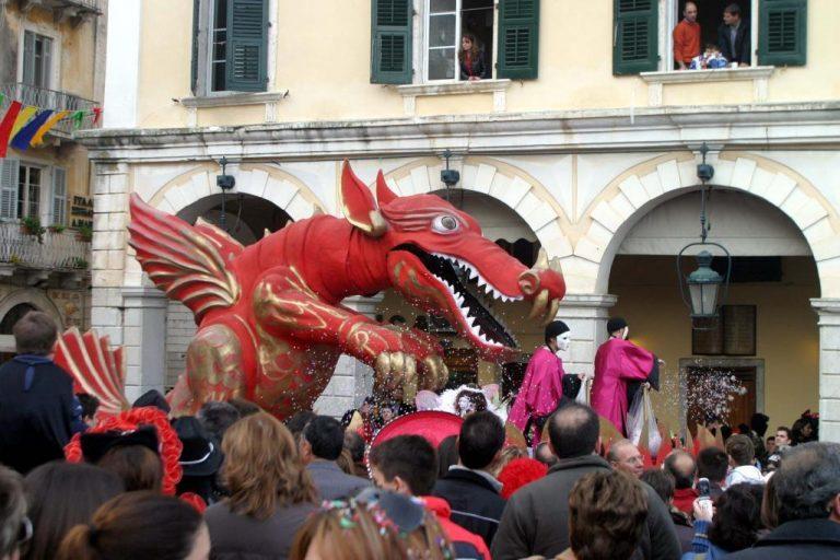 Κέρκυρα: Άνοιξε η αυλαία του κορφιάτικου καρναβαλιού | Newsit.gr