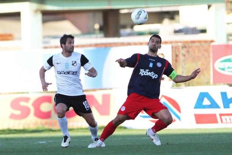 ΤΕΛΙΚΟ: Κέρκυρα-ΟΦΗ 2-1 | Newsit.gr