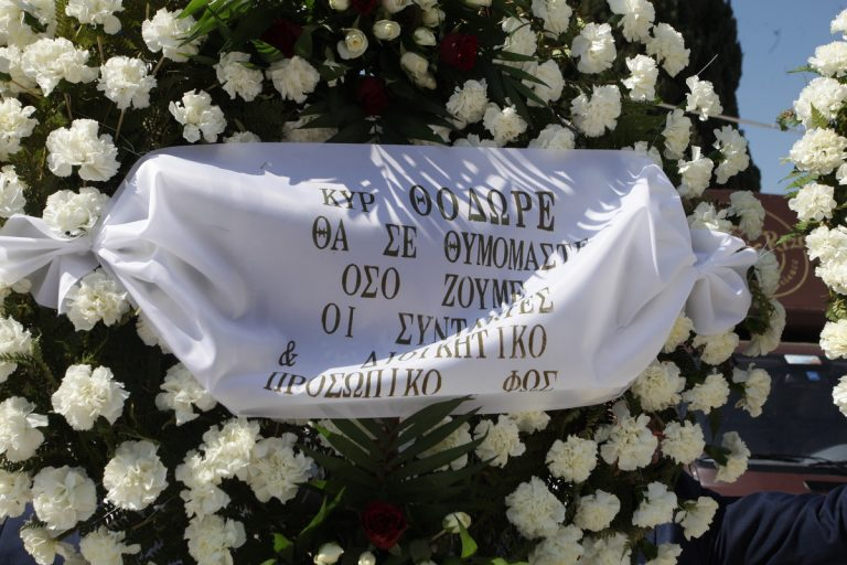 """Το τελευταίο """"αντίο"""" στον """"μεγάλο"""" Θόδωρο Νικολαΐδη! [pics]   Newsit.gr"""