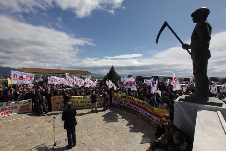 Λάρισα: «Αγρότες ξεσηκωθείτε» | Newsit.gr