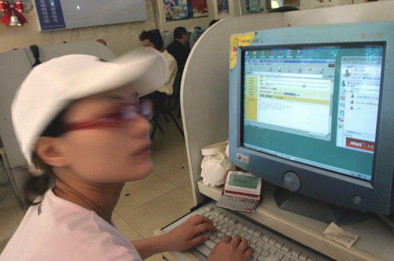 Κίνα: κατάσκοποι-χάκερ κατά δημοσιογράφων | Newsit.gr