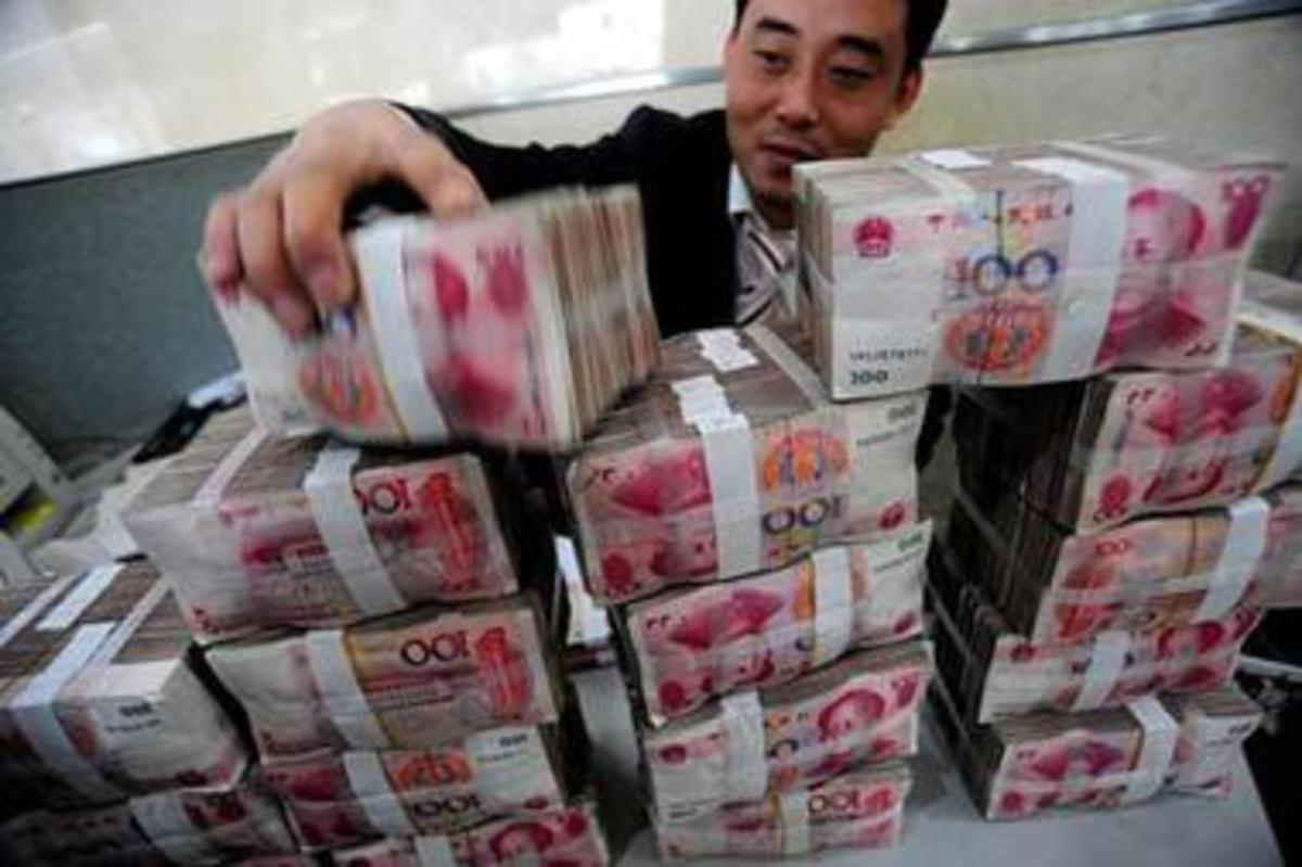 Μπάσιμο» κινέζων επενδυτών | Newsit.gr