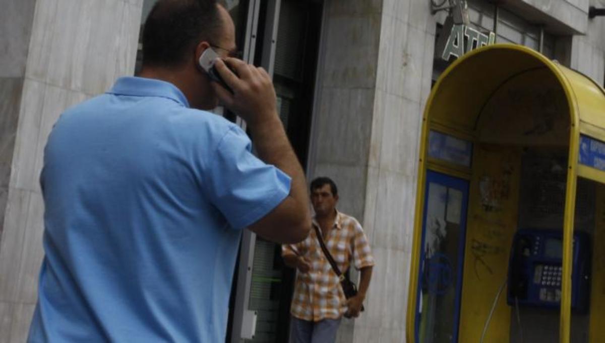 ΕΥΠ και Αστυνομία παρακολουθούν 50.000 τηλέφωνα πολιτών!   Newsit.gr