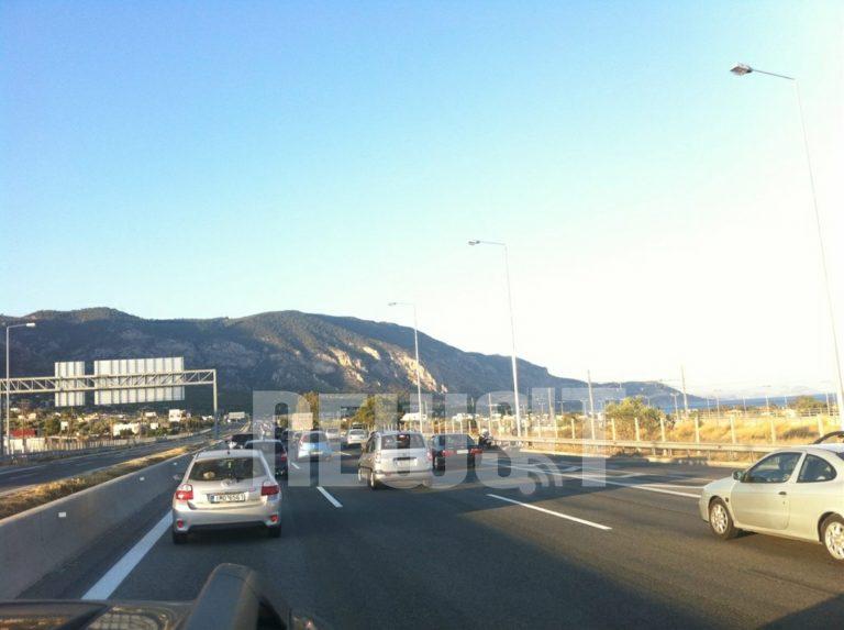 Σημειωτόν τώρα τα αυτοκίνητα στην Αθηνών – Κορίνθου | Newsit.gr