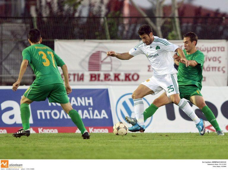 Κυπέλλου…συνέχεια! | Newsit.gr