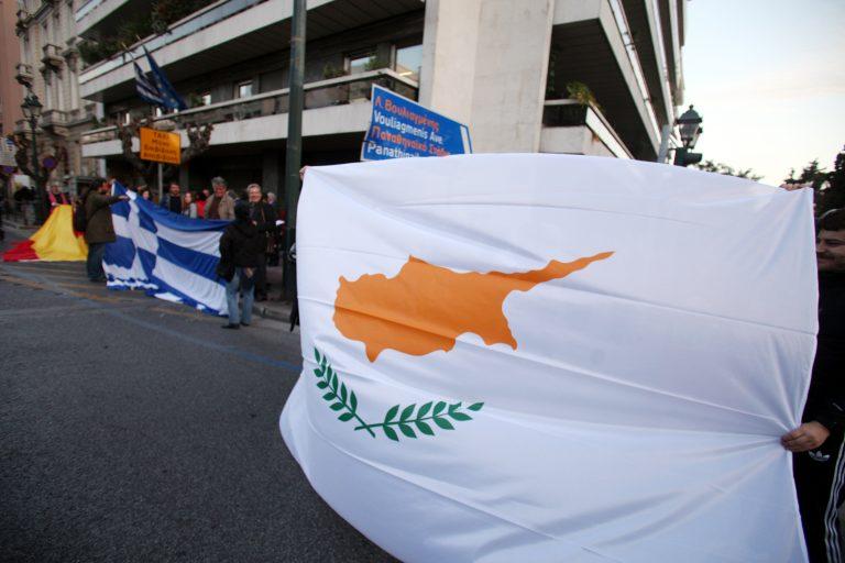 Μετά το ιστορικό ΟΧΙ της Κύπρου μπαίνει σε εφαρμογή το εναλλακτικό σχέδιο – Τι προβλέπεται για την επόμενη ημέρα | Newsit.gr