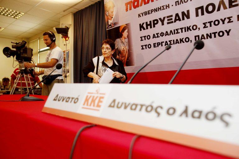 Βέλη ΚΚΕ σε κυβέρνηση και τρόικα | Newsit.gr