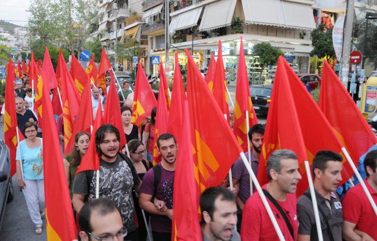 Κινητοποιήσεις και από το ΚΚΕ την Τρίτη για τον ερχομό της Μέρκελ | Newsit.gr