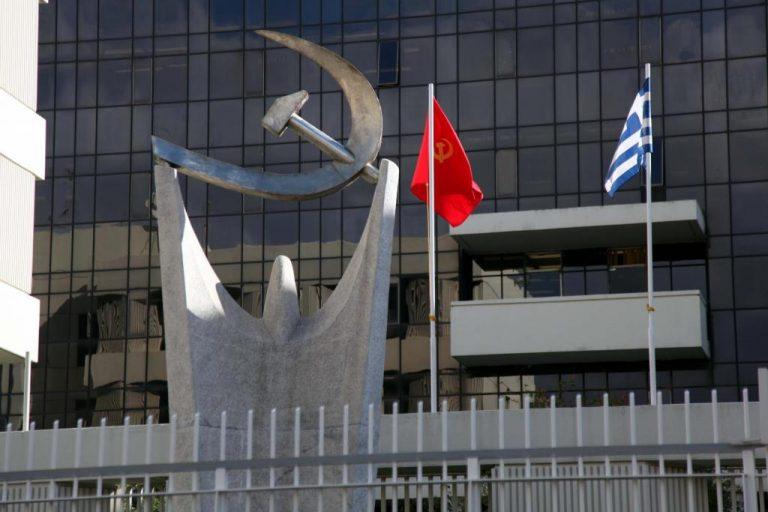 «Ανιστόρητο» και «προκλητικό» χαρακτηρίζει το ΚΚΕ τον Αλ. Τσίπρα για το θέμα του ΕΑΜ | Newsit.gr