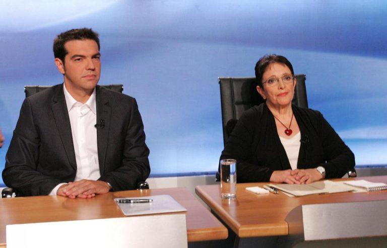 Κόντρα ΚΚΕ – ΣΥΡΙΖΑ με φόντο το όραμα Τσίπρα για κυβέρνηση Αριστεράς | Newsit.gr