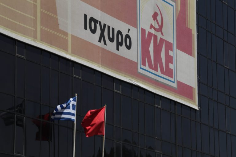 ΚΚΕ: «Η χρεοκοπία προχωράει ακάθεκτη» | Newsit.gr