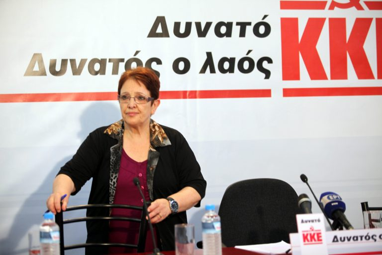 «Αυταπάτη ότι τα βάρβαρα μέτρα είναι προσωρινά» | Newsit.gr