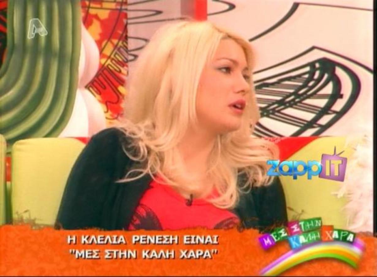 Συνεχίζονται τα γυρίσματα στο «Με λένε Βαγγέλη» ; | Newsit.gr