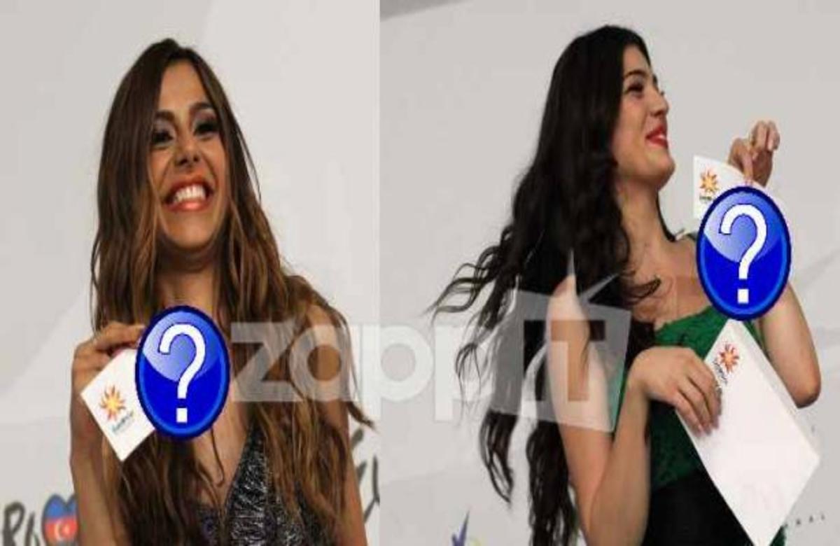 ΕΓΙΝΕ Η ΚΛΗΡΩΣΗ! Σε ποιά θέση θα διαγωνιστούν στον τελικό της Eurovision Ελλάδα και Κύπρος | Newsit.gr