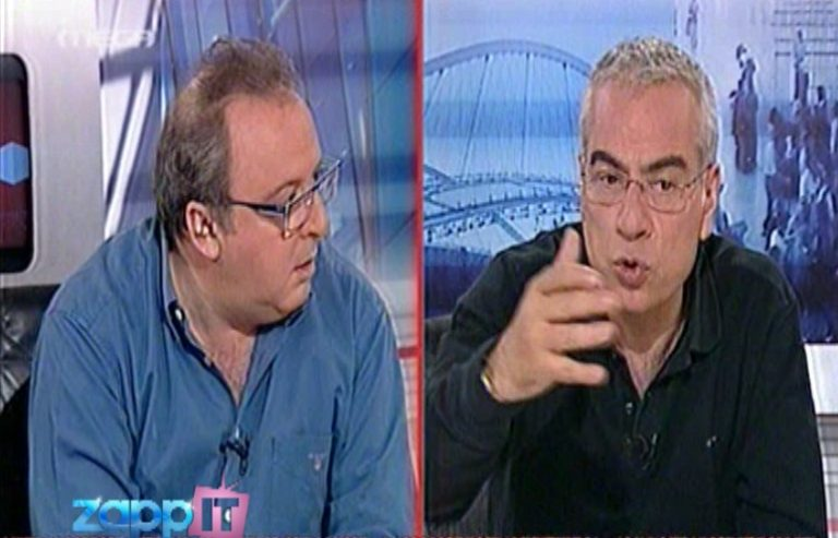 Η έκκληση του Γιώργου Οικονομέα – BINTEO | Newsit.gr
