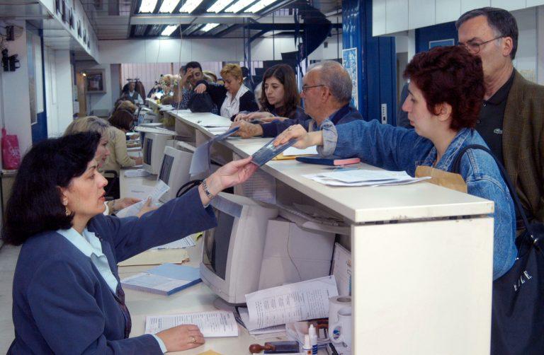 Κόβονται 200.000 δελτία κοινωνικού τουρισμού | Newsit.gr