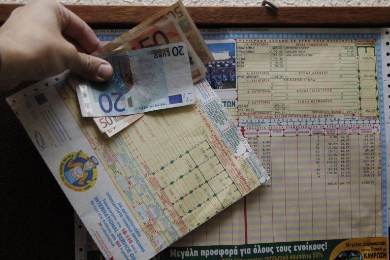 Υπάρχει παγίδα στις αποδείξεις | Newsit.gr