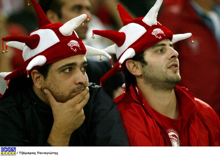 Στο… κόκκινο   Newsit.gr