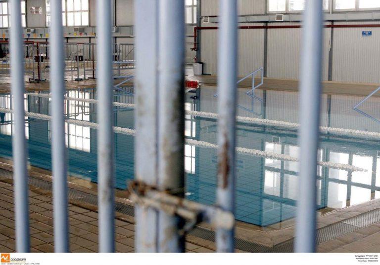 Ναύπλιο: Λουκέτο στο κολυμβητήριο λόγω του μεγάλου κόστους θέρμανσης | Newsit.gr