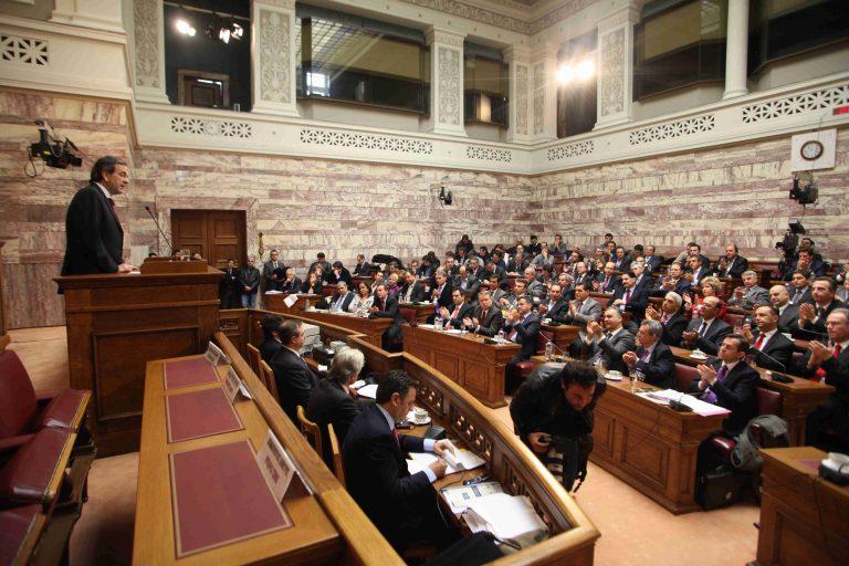 """""""Υπάρχει θυμός για τις κυβερνήσεις Καραμανλή""""   Newsit.gr"""
